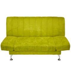 Coussin pouf fauteuil canape pour enfant meuble decoration chambre enfan - Canape chambre enfant ...
