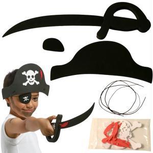 bricolage enfant pour le carnaval fabriquer deguisements chapeaux et accessoires pour le. Black Bedroom Furniture Sets. Home Design Ideas