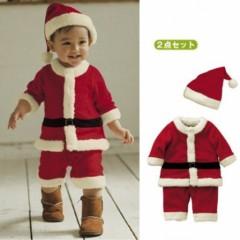 4b9957aa3a3db vêtement noel rouge pere noel pour jeune enfant pas cher short veste et  bonnet de noel