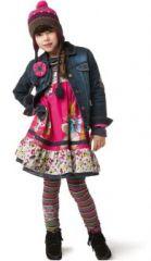 60ec8e44d8a14 Mode enfant