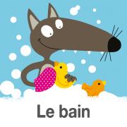 p'tit loup le bain pour enfant